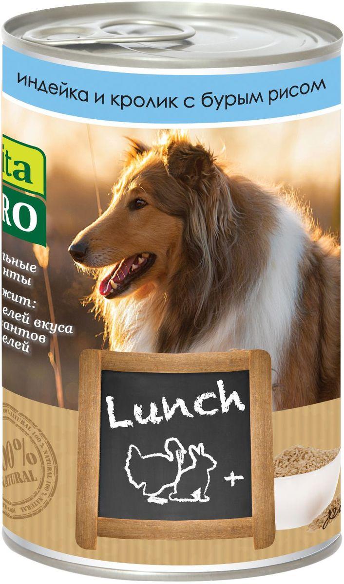 Консервы Vita ProLunch для собак, индейка, кролик и рис, 400 г90066Корм, сочетающий высококачественное мясо с овощными и злаковыми добавками и обеспечивающий полноценный ежедневный рацион. Без консервантов, красителей, усилителей вкуса.