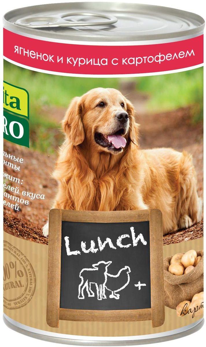 Консервы Vita ProLunch для собак, ягненок, курица и картофель, 400 г90069Корм, сочетающий высококачественное мясо с овощными и злаковыми добавками и обеспечивающий полноценный ежедневный рацион. Без консервантов, красителей, усилителей вкуса.
