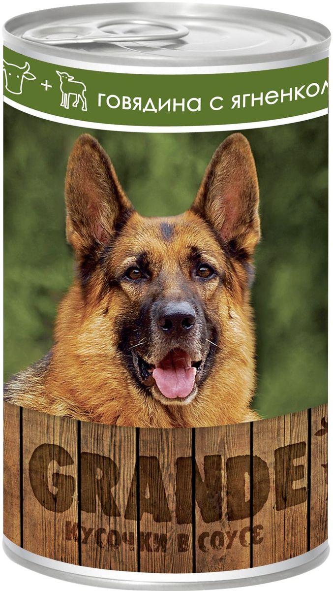 Консервы Vita ProGrande для собак, говядина и ягненок, 400 г75164396Полнорационный корм для взрослых собак.Аппетитные кусочки в соусе, обеспечивает животное необходимым питанием с учетом суточной потребности. Без консервантов, красителей, усилителей вкуса, ГМО.