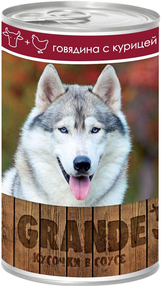 Консервы Vita ProGrande для собак, говядина и курица, 400 г75164136Полнорационный корм для взрослых собак.Аппетитные кусочки в соусе, обеспечивает животное необходимым питанием с учетом суточной потребности. Без консервантов, красителей, усилителей вкуса, ГМО.