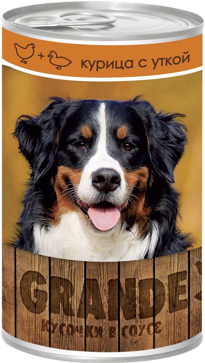 Консервы Vita ProGrande для собак, курица и утка, 400 г75164466Полнорационный корм для взрослых собак.Аппетитные кусочки в соусе, обеспечивает животное необходимым питанием с учетом суточной потребности. Без консервантов, красителей, усилителей вкуса, ГМО.