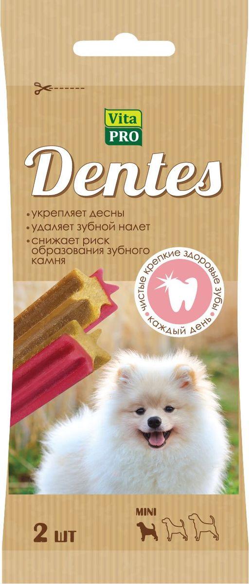 Лакомство Vita Pro Dentes для собак мелких пород , 25 г, 2 шт159002Жевательное лакомство для собак. Удаляет зубной налет, способствует укреплению десен и снижает риск образования зубного камня.
