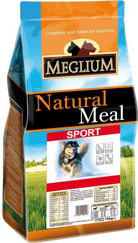Корм сухой Meglium Sport для собак, 15 кгMS0215Сбалансированный корм с оптимальным соотношением белков и жиров, обеспечивает суточную пищевую потребность. Содержит жизненноважные витамины и минералы.