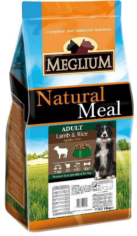 Корм сухой Meglium Sensible для собак, ягненок и рис, 15 кгMS1915Сбалансированный корм в оптимальном соотношении белков и углеводов специально разработан для собак с чувствительным пищеварением. Содержит жизненноважные витамины и минералы.