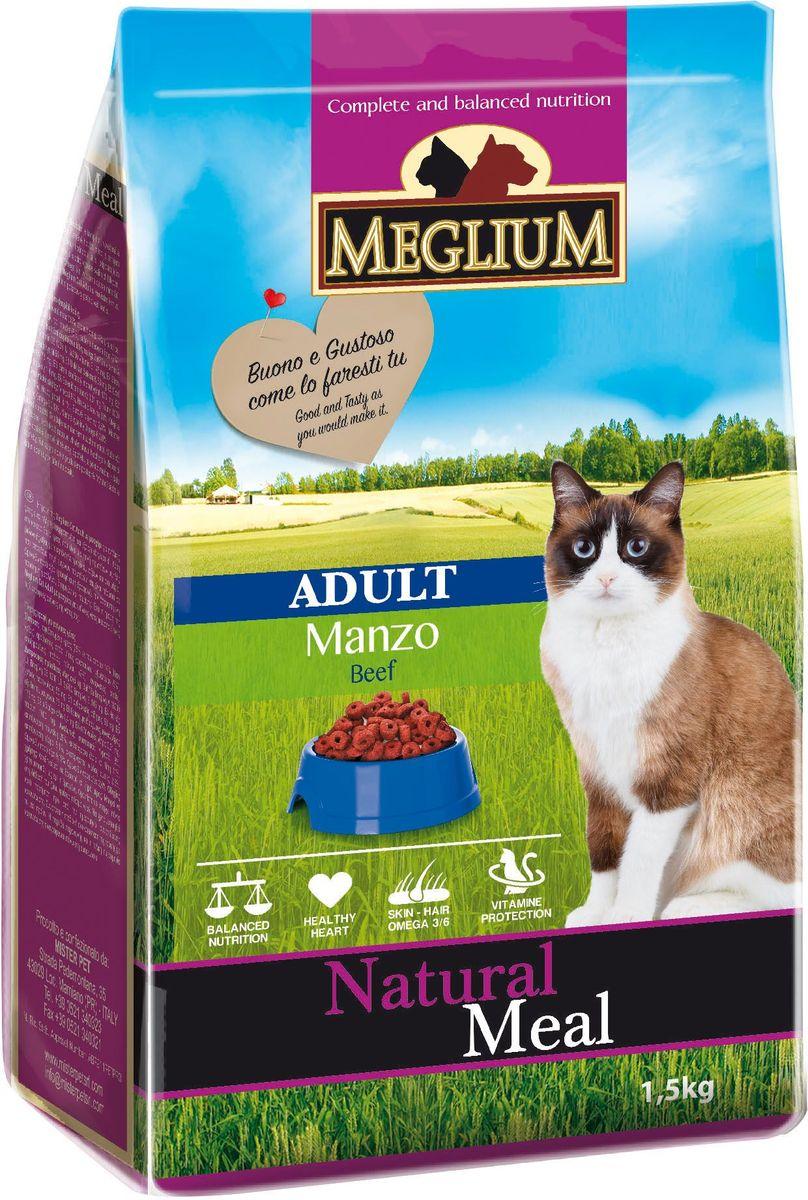 Корм сухой Meglium для кошек, говядина, 1,5 кгMGS0501Сбалансированный корм с оптимальным соотношением белков жиров, обеспечивает суточную пищевую потребность. Содержит жизненноважные витамины и минералы, таурин, Омега 3 и 6 жирные кислоты.