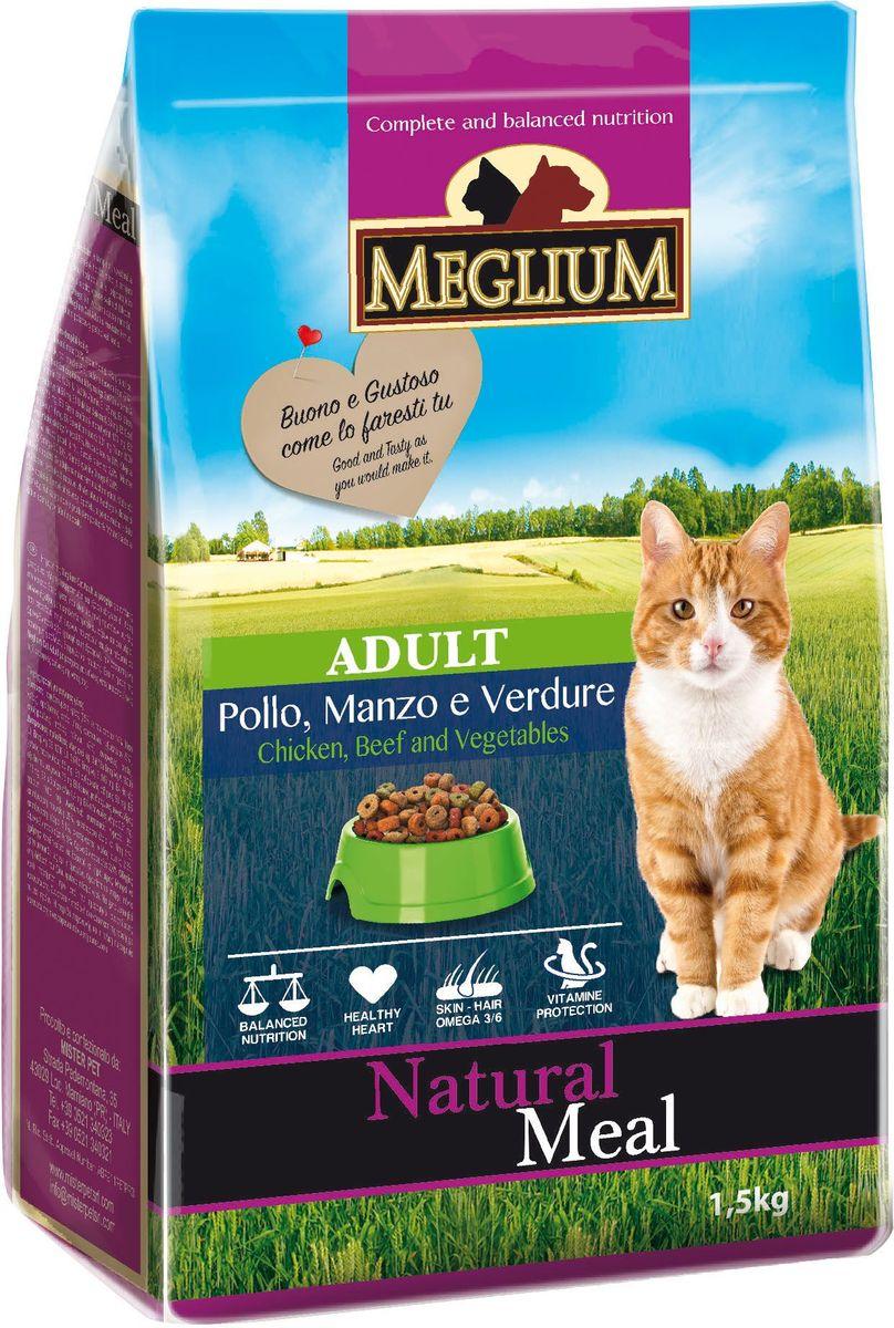Корм сухой Meglium для кошек, с говядиной и курицей, 1,5 кгMGS0101Сбалансированный корм с оптимальным соотношением белков жиров, обеспечивает суточную пищевую потребность. Содержит жизненноважные витамины и минералы, таурин, Омега 3 и 6 жирные кислоты.