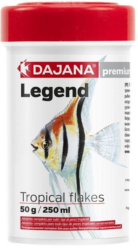 Корм для рыб Dajana Legend Tropical Flakes, 250 млDP016B1Полнорационный хлопьеобразный корм для всех видов декоративных тропических рыб. Корм Legend изготавливается по новой премиум-формуле, имититующей корм рыб в дикой природе, улучшает пищеварение укрепляет иммунную систему, помогает здоровой окраске рыб, снижает биологическую нагрузку в аквариуме.
