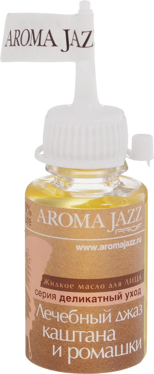Aroma Jazz Масло жидкое для лица Лечебный джаз каштана и ромашки, 25 мл2302tДействие: предотвращает развитие воспалений, укрепляет стенки кровеносных сосудов, поддерживает водный баланс кожи, устраняет ощущение стянутости. Восстанавливает липидный барьер, повышает упругость и эластичность кожи, смягчает раздражение, оказывает противовоспалительное и тонизирующее действие. Противопоказания: аллергическая реакция на составляющие компоненты. Противопоказания аллергическая реакция на составляющие компоненты. Срок хранения 24 месяца. После вскрытия упаковки рекомендуется использование помпы, использовать в течение 6 месяцев. Не рекомендуется снимать помпу до завершения использования. Уважаемые клиенты! Обращаем ваше внимание на возможные изменения в дизайне упаковки. Качественные характеристики товара остаются неизменными. Поставка осуществляется в зависимости от наличия на складе.