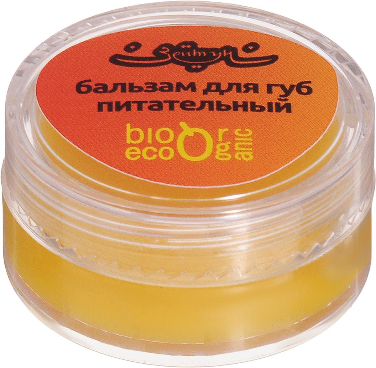Зейтун Бальзам для губ питательный, 10 млZ2803Прекрасно питает и защищает нежную кожу губ в течение дня, питает и увлажняет их.