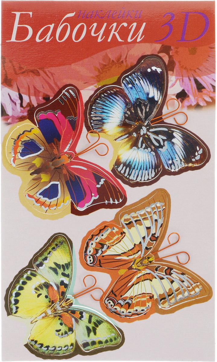 Наклейки декоративные Домашняя кухня Бабочки, размер 30 х 50 мм. hk27430hk27430_вид 2Наклейки декоративные Домашняя кухня Бабочки, размер 30 х 50 мм. hk27430