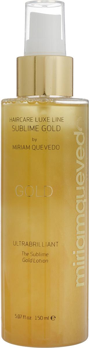 Miriam Quevedo Золотой спрей-лосьон для ультра-блеска волос (Ultrabrilliant The Sublime Gold Lotion) 150 мл379Неповторимый спрей-лосьон, содержащий золотые частицы, подарит волосам ошеломляющий блеск и сияние. Используется на последнем этапе укладки и сделает Ваш имидж неповторимым.
