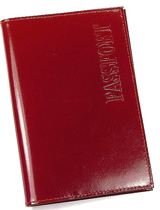 Обложка для паспорта Befler, цвет: коричневый. O.1.-1O.1.-1.cognacОбложка для паспорта Befler не только поможет сохранить внешний вид Ваших документов и защитить их от повреждений, но и станет стильным аксессуаром, идеально подходящим Вашему образу. Обложка выполнена из натуральной кожи и оформлена вертикальным тиснением Passport. Внутри имеет два вертикальных кармана из прозрачного пластика. Характеристики: Материал: натуральная кожа, пластик. Размер обложки: 9,5 см х 13,8 см. Цвет: коричневый. Размер упаковки: 10,5 см х 14,5 см х 1,3 см. Изготовитель: Россия. Артикул: О.1.-1.cognac. Befler является дочерним брендом крупнейшего производителя кожгалантереи - компании Askent, существующей с 1993 года. Сохраняя лучшие традиции и высокую культуру производства компании, изделия под маркой Befler соответствуют самым высоким мировым стандартам. Вся продукция проходит многоступенчатый контроль качества на каждой стадии производства, что позволяет приблизить процент брака к нулю.