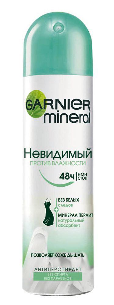 Garnier Дезодорант-антиперспирант спрей Mineral, Против влажности, невидимый, защита 48 часов, женский, 150 млC3880614Дезодорант-антиперспирант обогащен минералом перлит. Защита от потоотделения. Позволяет коже дышать