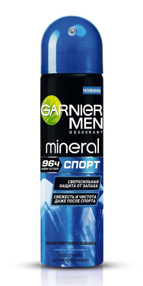 Garnier Дезодорант-антиперспирант спрей Mineral, Спорт, защита 96 часов, мужской, 150 млC4504412Дезодорант-антиперспирант обогащен минералом перлит. Защита от потоотделения. Позволяет коже дышать