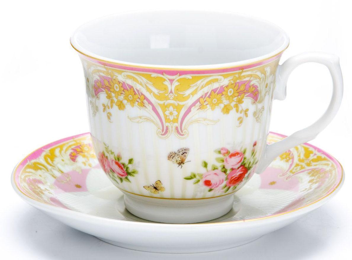 Чайный сервиз Loraine, 220 мл, подарочная упаковка. 2642826428Чайный набор Loraine выполнен из высококачественного фарфора белого цвета и украшен нежным цветочным рисунком. Изящный дизайн и красочность оформления придутся по вкусу и ценителям классики, и тем, кто предпочитает утонченность и изысканность. Чайный набор - идеальный и необходимый подарок для вашего дома и для ваших друзей в праздники, юбилеи и торжества! Он также станет отличным корпоративным подарком и украшением любой кухни. Набор упакован в подарочную упаковку. Такой чайный набор станет прекрасным украшением стола, а процесс чаепития превратится в одно удовольствие! Это замечательный выбор для подарка родным и друзьям!
