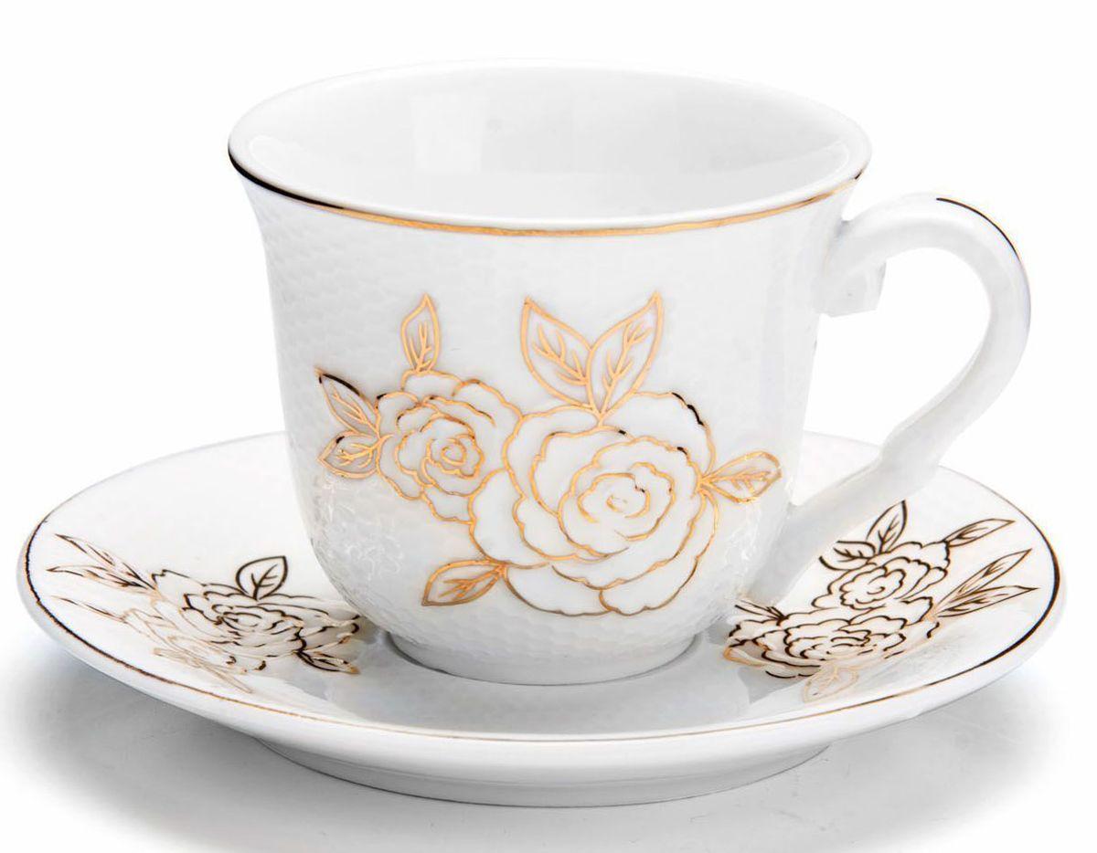 Кофейный сервиз Loraine, 90 мл, подарочная упаковка. 2682726827Кофейный набор на 6 персон Loraine выполнен из высококачественного костяного фарфора - материала безопасного для здоровья и надолго сохраняющего тепло напитка.Несмотря на свою внешнюю хрупкость, каждый из предметов набора обладает высокой прочностью и надежностью. Элегантный классический дизайн с тонкой золотой каймой делает этот кофейный набор прекрасным украшением любого стола. Набор аккуратно упакован в подарочную упаковку, поэтому его можно преподнести в качестве оригинального и практичного подарка для своих родных и самых близких. В наборе: 6 кофейных чашек, 6 блюдец. Подходит для мытья в посудомоечной машине.