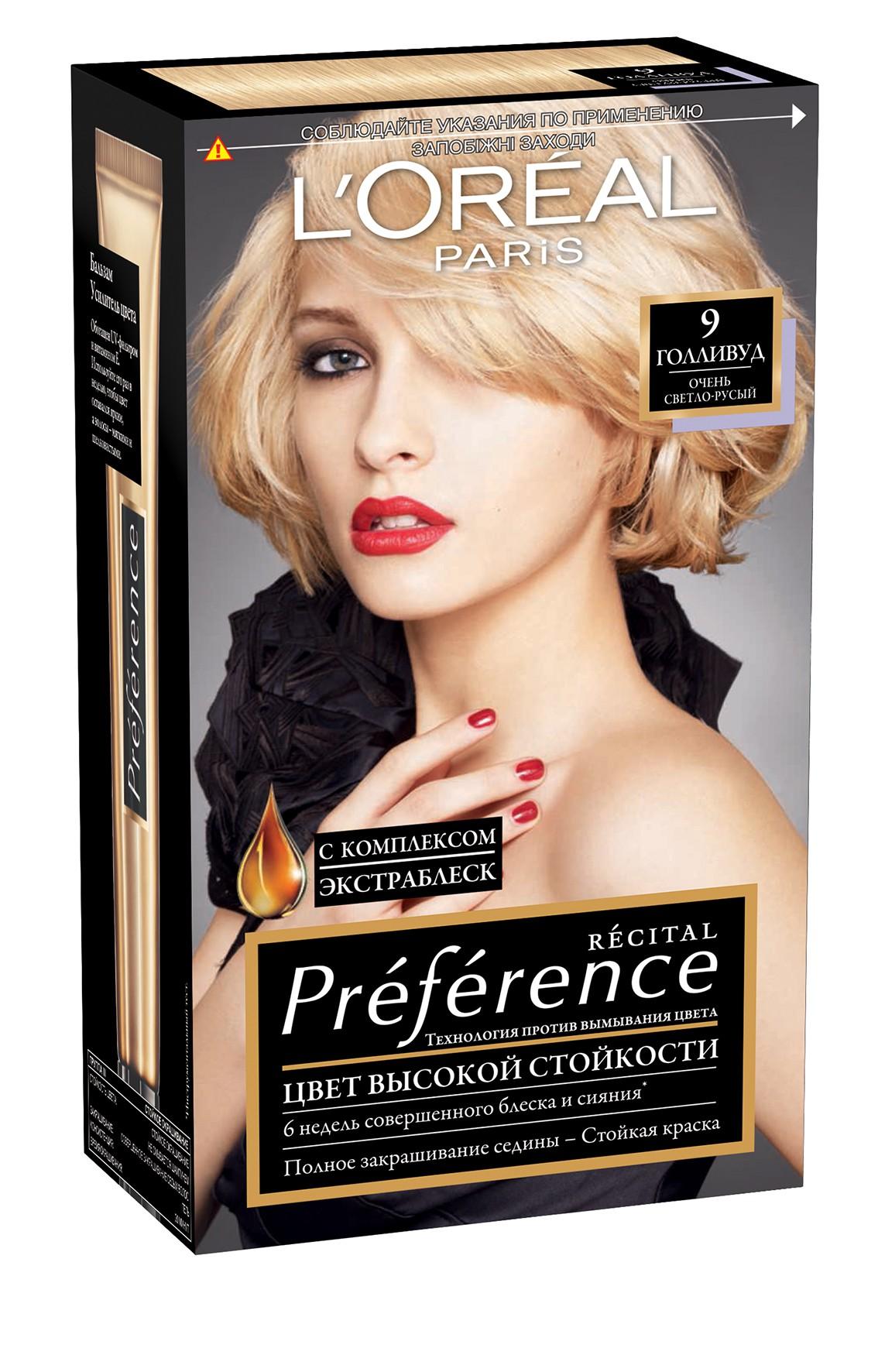 LOreal Paris Стойкая краска для волос Preference, оттенок 9, ГолливудA6211227Краска для волос Лореаль Париж Преферанс - премиальное качество окрашивания! Она создана ведущими экспертами лабораторий Лореаль Париж в сотрудничестве с профессиональным колористом Кристофом Робином. В результате исследований был разработан уникальный состав краски, основанный на более объемных красящих пигментах. Стойкая краска способна дольше удерживаться в структуре волос, создавая неповторимый яркий цвет, устойчивый к вымыванию и возникновению тусклости. Комплекс Экстраблеск добавит блеска насыщенному цвету волос. Красивые шелковые волосы с насыщенным цветом на протяжении 8 недель после окрашивания! В состав упаковки входит: флакон гель-краски (60 мл), флакон-аппликатор с проявляющим кремом (60 мл), бальзам Усилитель цвета (54 мл), инструкция, пара перчаток.