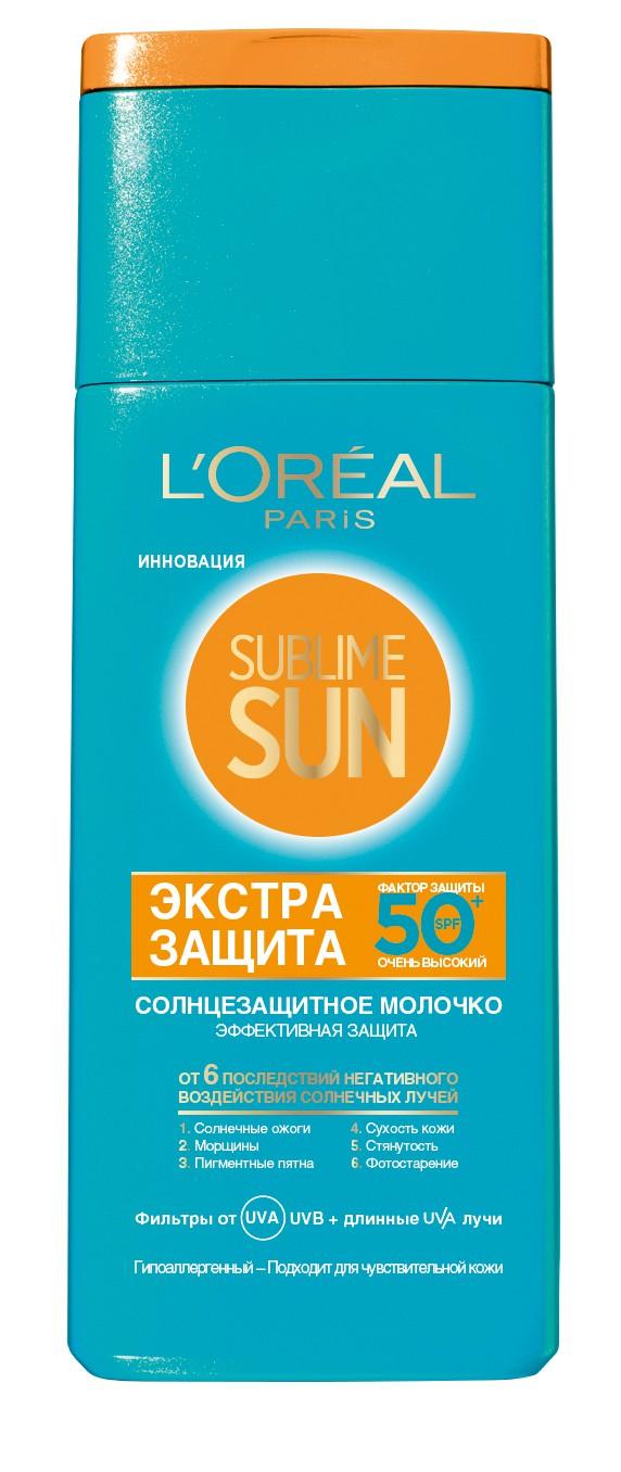 "L'Oreal Paris Sublime Sun Молочко для тела ""Экстра защита"", солнцезащитное, SPF 50+, 200мл A8279801"