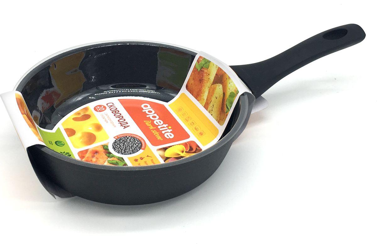 Сковорода Appetite Dark Stone, с антипригарным покрытием. Диаметр 20 смDS2201