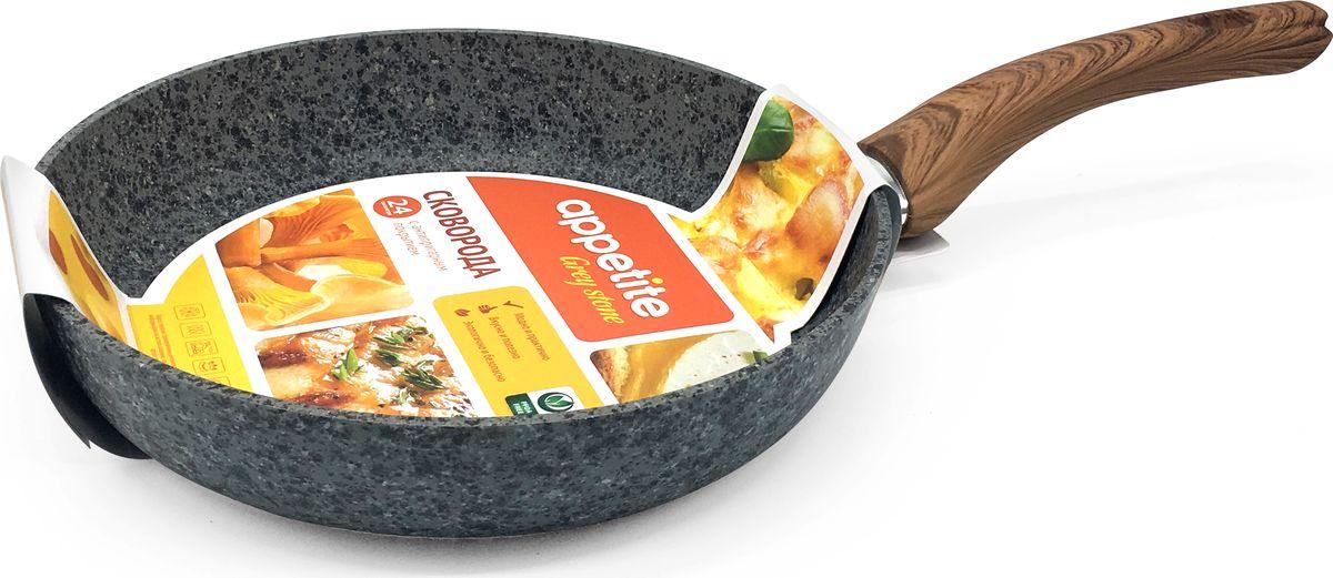Сковорода Appetite Grey Stone, с антипригарным покрытием. Диаметр 24 смGR2241