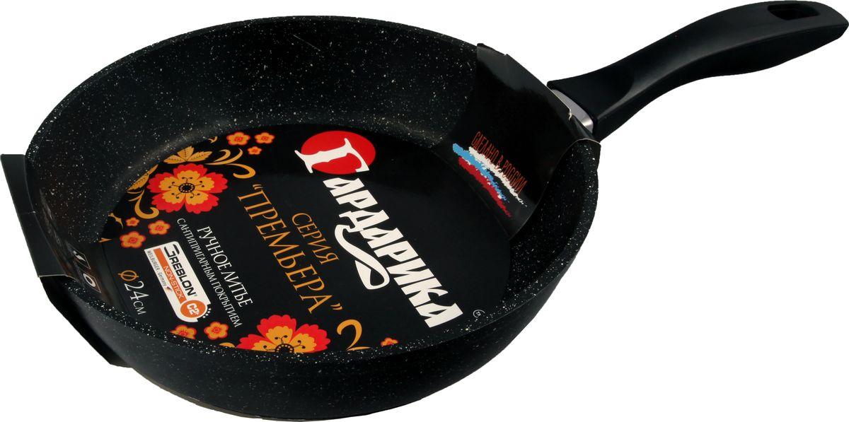 Сковорода Гардарика Премьера, с антипригарным покрытием. Диаметр 22 см1222ПК