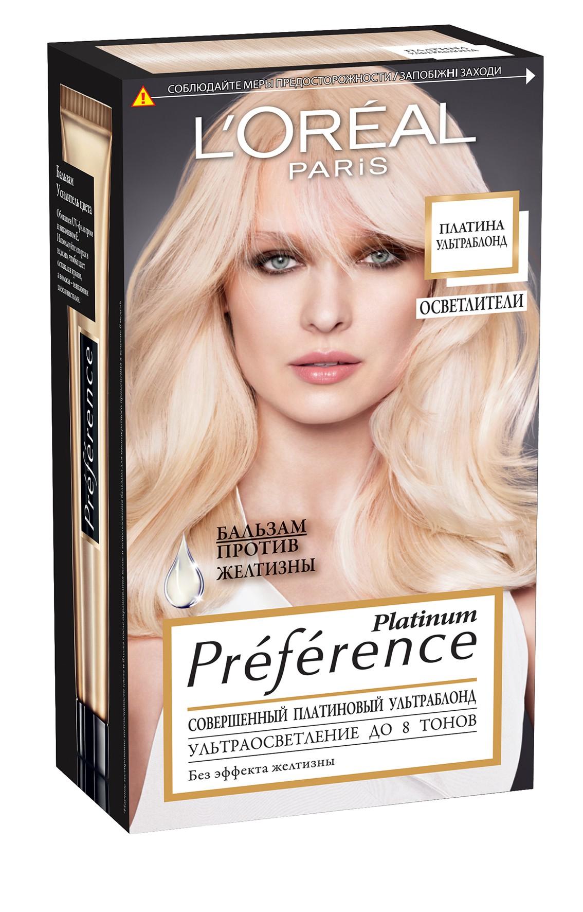 LOreal Paris Стойкая краска для волос Preference, Платина Ультраблонд, 8 тонов осветленияA6737101Последнее поколение средств для достижения совершенного ПЛАТИНОВОГО УЛЬТРАБЛОНДА - краска Preference Platinum от LOreal Paris. Инновационная формула осветляет волосы до 8-ми тонов. Превосходный результат окрашивания волос дома! Бальзам обогащен холодными красителями ПРОТИВ ЖЕЛТИЗНЫ. Комплекс ЭКСТРА-БЛЕСК обеспечивает роскошное сияние надолго! В состав упаковки входит: тюбик с осветляющим кремом (25 мл), флакон с проявляющим кремом (75 мл), упаковка осветляющего порошка (22 г), бальзам против желтизны (54 мл), инструкция по применению, пара перчаток.