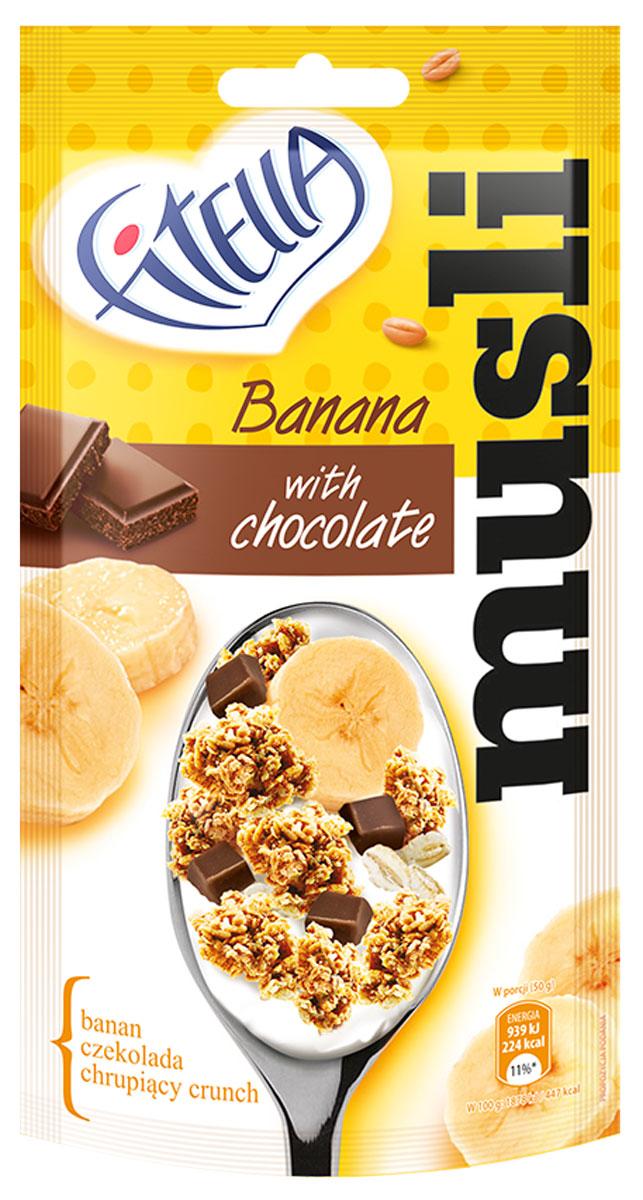 Fitella Muesli Banana мюсли с бананом и шоколадом, 50 г14279Fitella - это европейский бренд на рынке сухих завтраков, который уже завоевал доверие и популярность среди потребителей Европы. За счет удобной упаковки, перекусить теперь можно везде. Удобно брать с собой (сумка, карман). Сухое использование – здоровая замена вредного фаст-фуда.