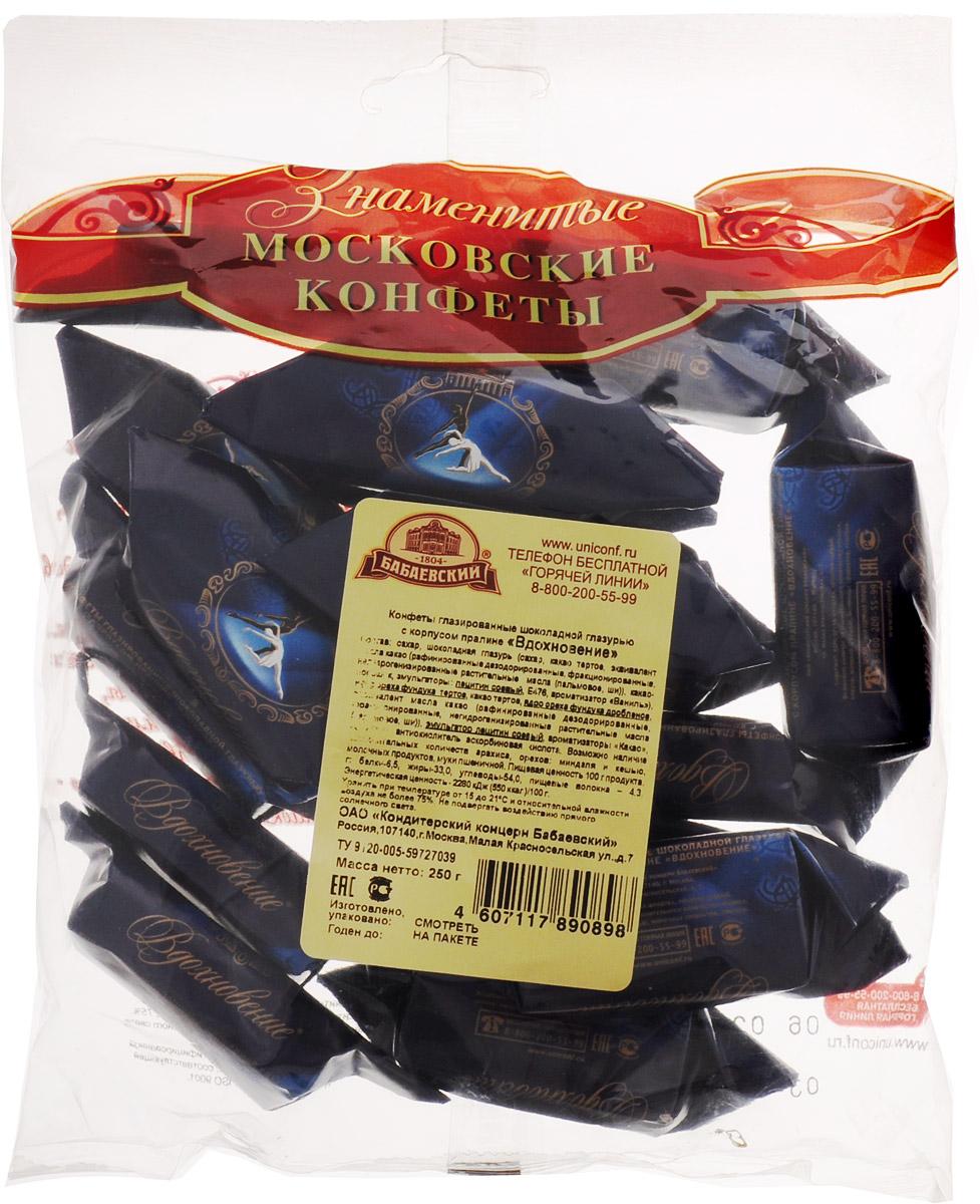 """Бабаевский """"Вдохновение"""" конфеты с пралине с добавлением дробленого фундука в шоколадной глазури, 250 г ББ05487"""