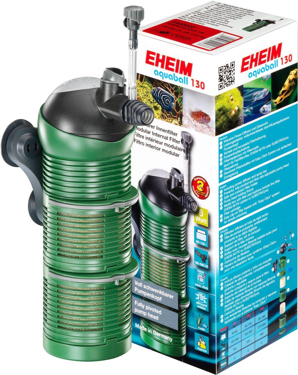 Фильтр внутренний Eheim Aquaball 1302402020Снабжен поворотной головкой для регулировки направления потока воды. Всасывание воды со всех сторон для эффективного использования всего фильтра