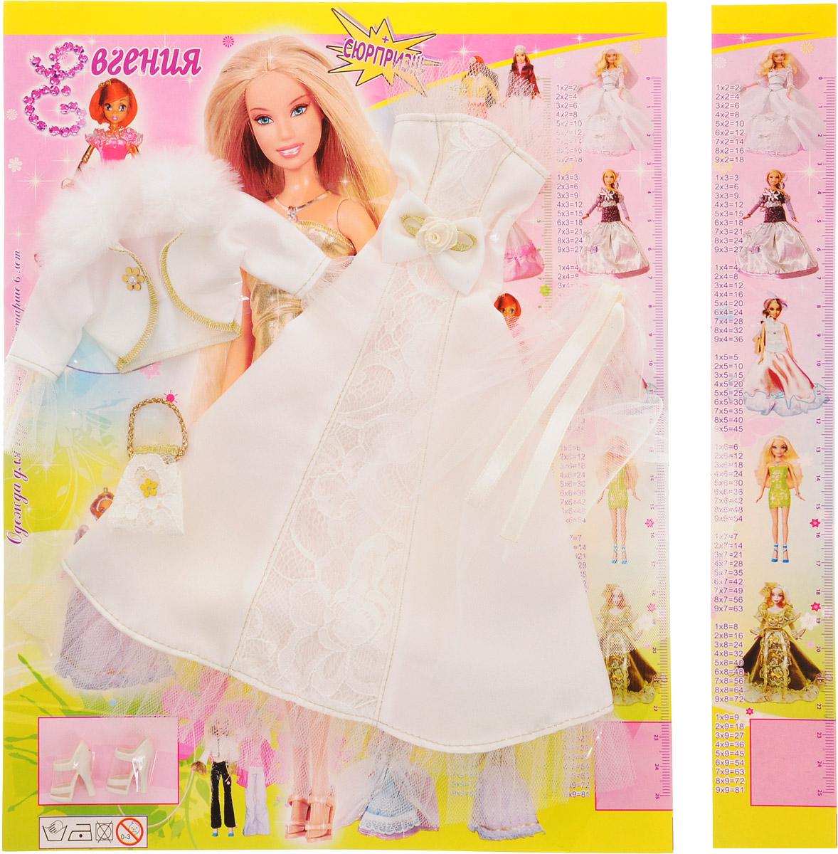 Евгения-Брест Одежда для кукол Платье с болеро цвет белый