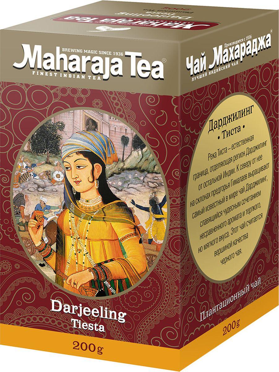 Maharaja Tea Дарджилинг Тиста чай черный байховый, 200 г00000000209Чай Дарджилинг считается вершиной качества чёрного чая. Этот чай славится несравненно терпким ароматом, но мягким вкусом. Настой чая получается средний, достаточно тёрпкий, аромат нежный.
