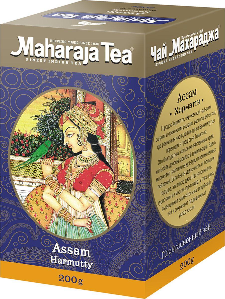 Maharaja Tea Хармати чай черный байховый, 200 г00000000217этому чаю характерен женский шарм:чай не очень крупный, хорошо скрученный, достаточно много типсов, приятный аромат чёрного чая с цветочными нотками.