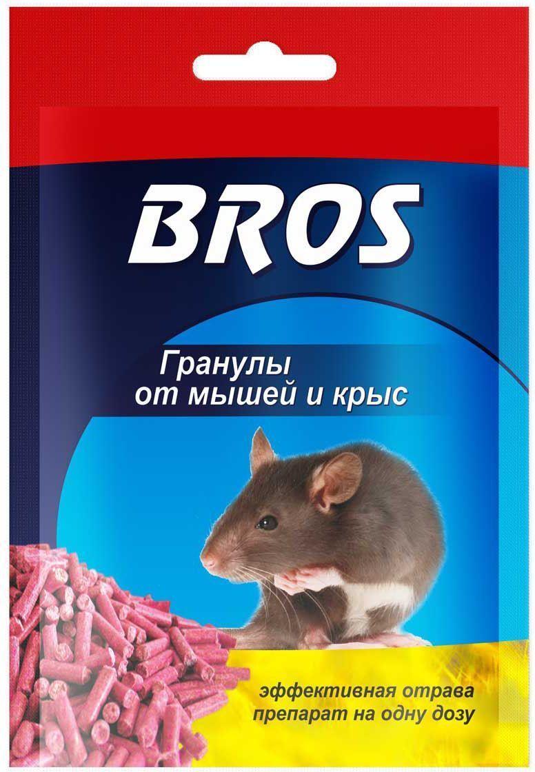 Гранулы от крыс и мышей BROS, пакет, 90 г706564BROS Гранулы от крыс и мышей (пакет). Высокую эффективность препарата обеспечивают: 1-пищевая привлекательность для грызунов 2-замедленное действие, 4 - 5 дней после подачи, приводит к тому, что грызуны не ассоциируют отраву с гибелью других особей. 3-Примененные мумифицирующие вещества замедляют разложение мертвых особей. 90 гр. Готовая к применению приманка в виде гранул для борьбы с серыми крысами и домовыми мышами. Высокая эффективность препарата связана с привлекательностью запаха и вкуса приманки для грызунов; медленным действием препарата, проявляющимся в течение 4-5 дней с момента применения средства, гарантирующим то, что грызуны не связывают гибель сородичей с потреблением отравы. Средство имеет бальзамирующие свойства и содержит вещество, предотвращающее случайное проглатывание людьми и домашними животными. Применение: Средство в виде готовой приманки, независимо от вида грызунов, поместить по 10 - 20 г в сухих местах в небольшие емкости (лотки,...
