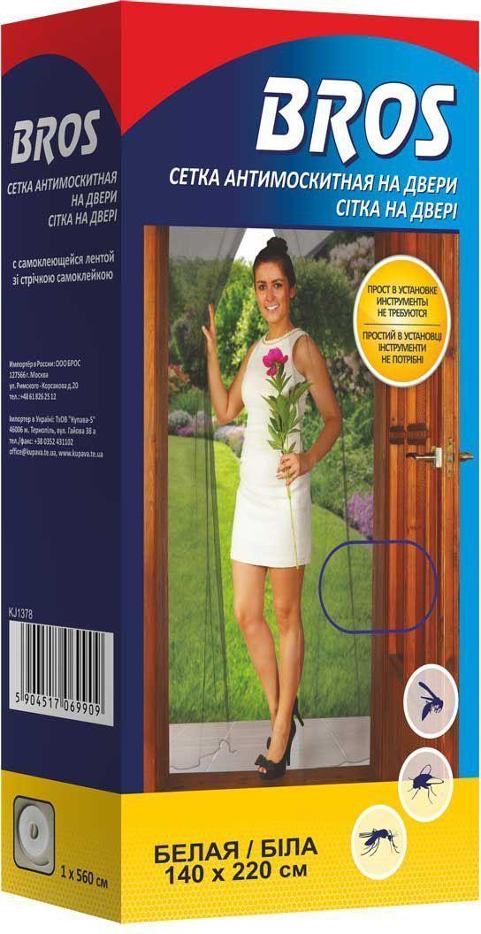 Сетка на дверь BROS, от любых насекомых, 1 шт.710255BROS Сетка на дверь, защищает помещения от любых насекомых. Конструкция обеспечивает легкий и быстрый демонтаж. Загрязненную сетку можно выстирать. Размер 140х220см, белая. Крепление сетки на липучку обеспечивает простой монтаж и демонтаж. Сетка может использоваться на любых окнах. Применение: 1. Открыть окно и очистить оконную раму (лучше всего спиртом) 2. Приклеить ленту к раме по периметру окна 3. Оставить приблизительно на 2 часа 4. Прикрепить сетку к оконной раме 5. При необходимости обрезать излишки сетки Следы, остающиеся после удаления сетки, можно легко стереть при помощи косметического керосина и экстракционного бензина.