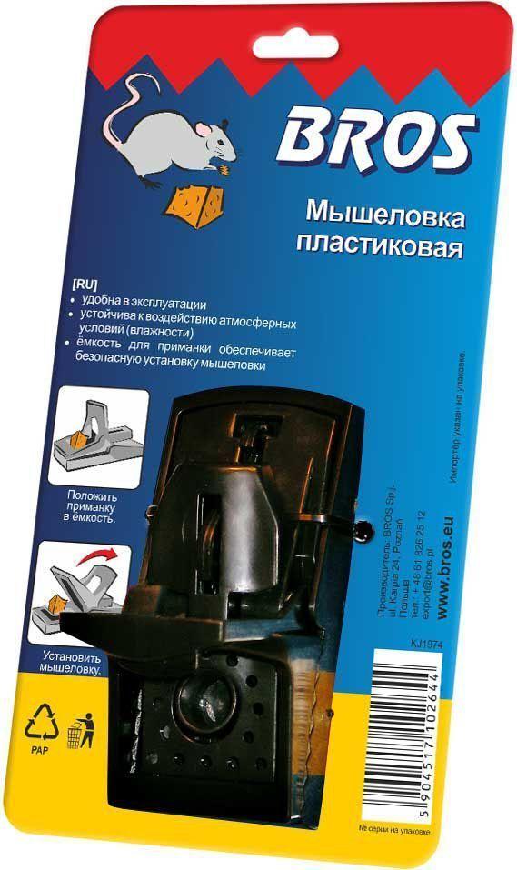 Мышеловка пластмассовая BROS, 1 шт.710264BROS Мышеловка пластмассовая. Удобная в использовании, устойчивая к атмосферным условиям. Сосуд для приманки позволяет безопасно установить мышеловку.