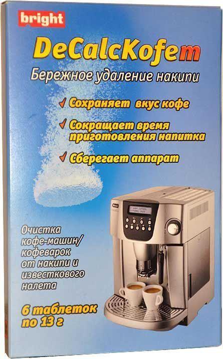 Средство для очистки кофемашин от накипи Bright DeCalcKofem, 6 таблеток751200Для кофе-машин с программой автоматического удаления накипи 1. Растворить 2 таблетки DeCalcKofemв 150-200 мл теплой воды (50-60°С) 2. Залитьполученный раствор для удаления накипи в контейнер для воды 3. Долить в контейнер еще литр теплой чистой воды 4. Установить под трубку подачи пара/горячей воды любую емкость 5. Очистить поддон для отходов 6. Включить кофе-машину 7. Согласно инструкции (от производителя) по эксплуатации кофе-машины установить функциюочистки от накипи. Следовать соответствующим надписям на дисплее. 8. Аппарат начнет автоматический цикл очистки от накипи. 9. После того как все очистительное средство будет пролито, следует произвести промывку контейнера для водыи заполнить его чистой питьевой водой. 10. Для полного завершения процедуры очистки следует запустить автоматический цикл промывкикофе-машины согласно инструкции по ее эксплуатации. Для кофе-машин без программы автоматического удаления накипи ...