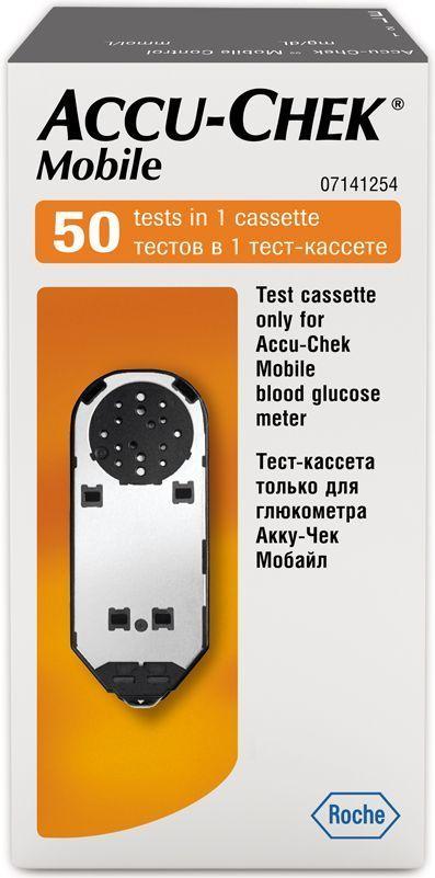 Тест-кассета Accu-Chek Mobile, 50 шт1470Тест-кассета только для глюкометра Акку-Чек Мобайл 50 тестов в одной кассете.