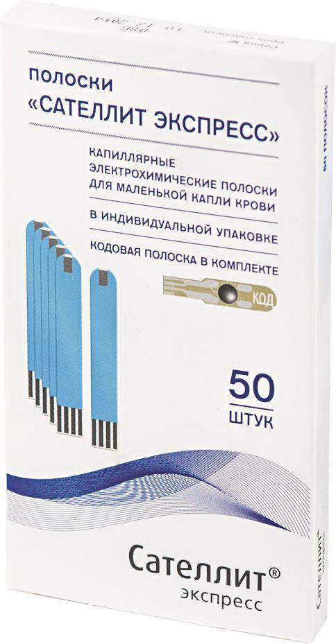 Тест-полоски Сателлит Экспресс, 50 шт1612Тест-полоски к глюкометрам Сателлит Экспресс и Сателлит Мини. 50 штук в упковке