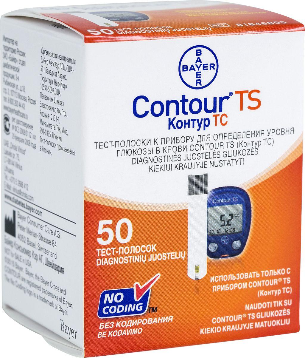 """Тест-полоски """"Contour TS"""", 50 шт"""