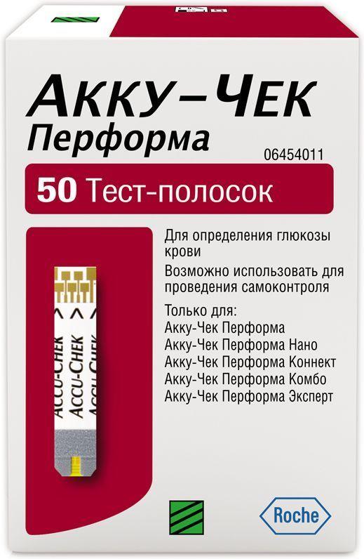 Тест-полоски Accu-Chek Performa, 50 шт169Тестовые полоски для глюкометров Accu-Chek Performa (Акку Чек Перформа) и Accu-Chek Performa Nano. После вскрытия тест-полоски можно использовать до окончания срока годности. 50 штук в упаковке. Производство Roche Diagnostics, Германия.