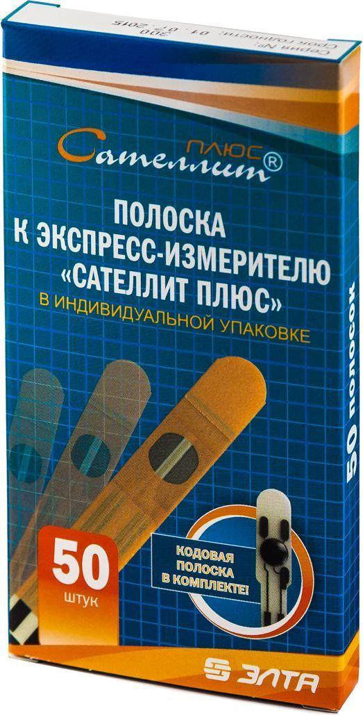 Тест-полоски Сателлит Плюс, 50 шт184Тест-полоски электрохимические ПКГ- 02.4 в индивидуальной упаковке для использования с глюкометром Сателлит Плюс. 50 штук в упаковке