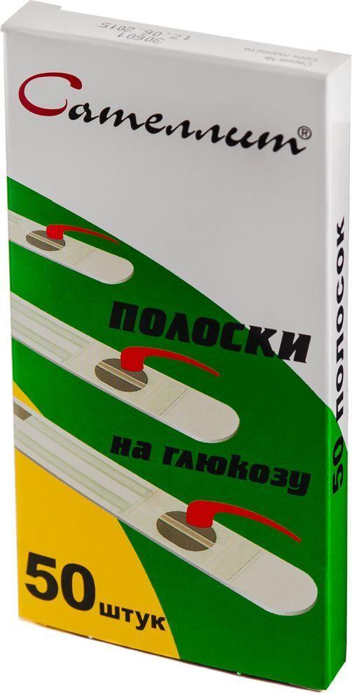 Тест-полоски Сателлит, 50 шт186Тест-полоски электрохимические ПКГЭ-02 в индивидуальной упаковке для использования с глюкометром Сателлит. 50 штук в упаковке