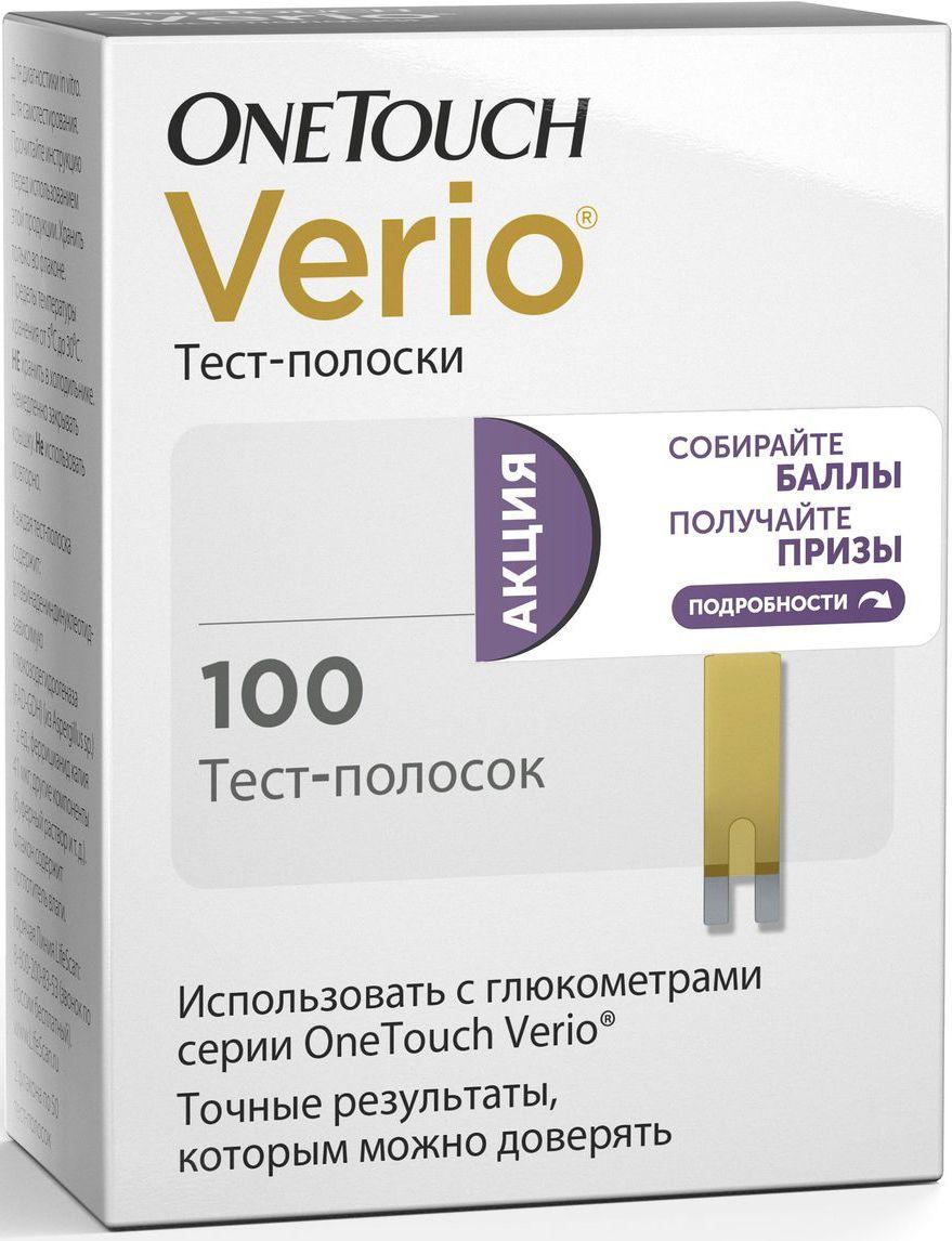 Тест-полоски OneTouch Verio, 100 шт2954Тест-полоски Уан Тач Верио (OneTouch Verio) используются для измерения уровня глюкозы в крови c глюкометрами: Уан Тач Верио Про плюс (OneTouch Ultra Verio Pro+) Особенности: о используется 4 мкл крови о капиллярная полоска о после вскрытия тубуса использовать в течение 6 месяцев. В комплекте поставки: 100 тест-полосок (4 пластиковых тубуса по 25 тест-полосок в каждом)