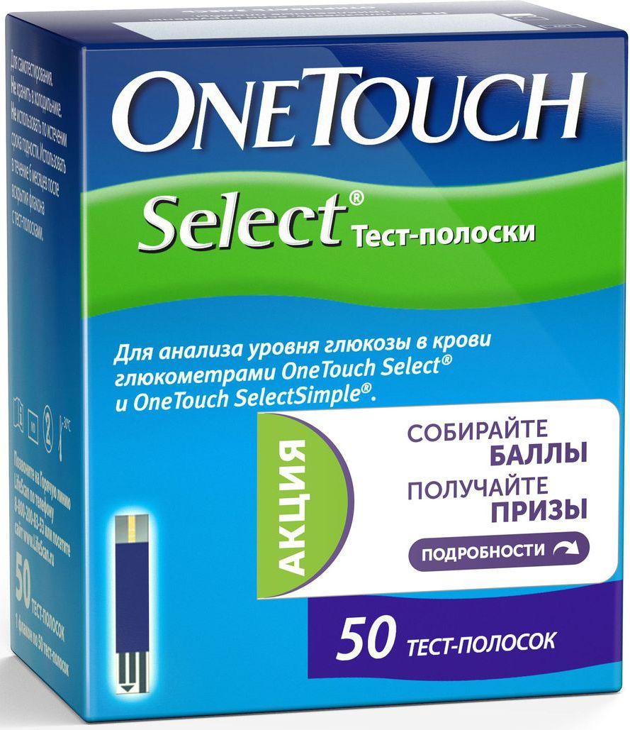 Тест-полоски OneTouch Select, 50 шт296150 штук в упаковке (2 тубуса по 25 шт). Для использования с прибором OneTouch Select.