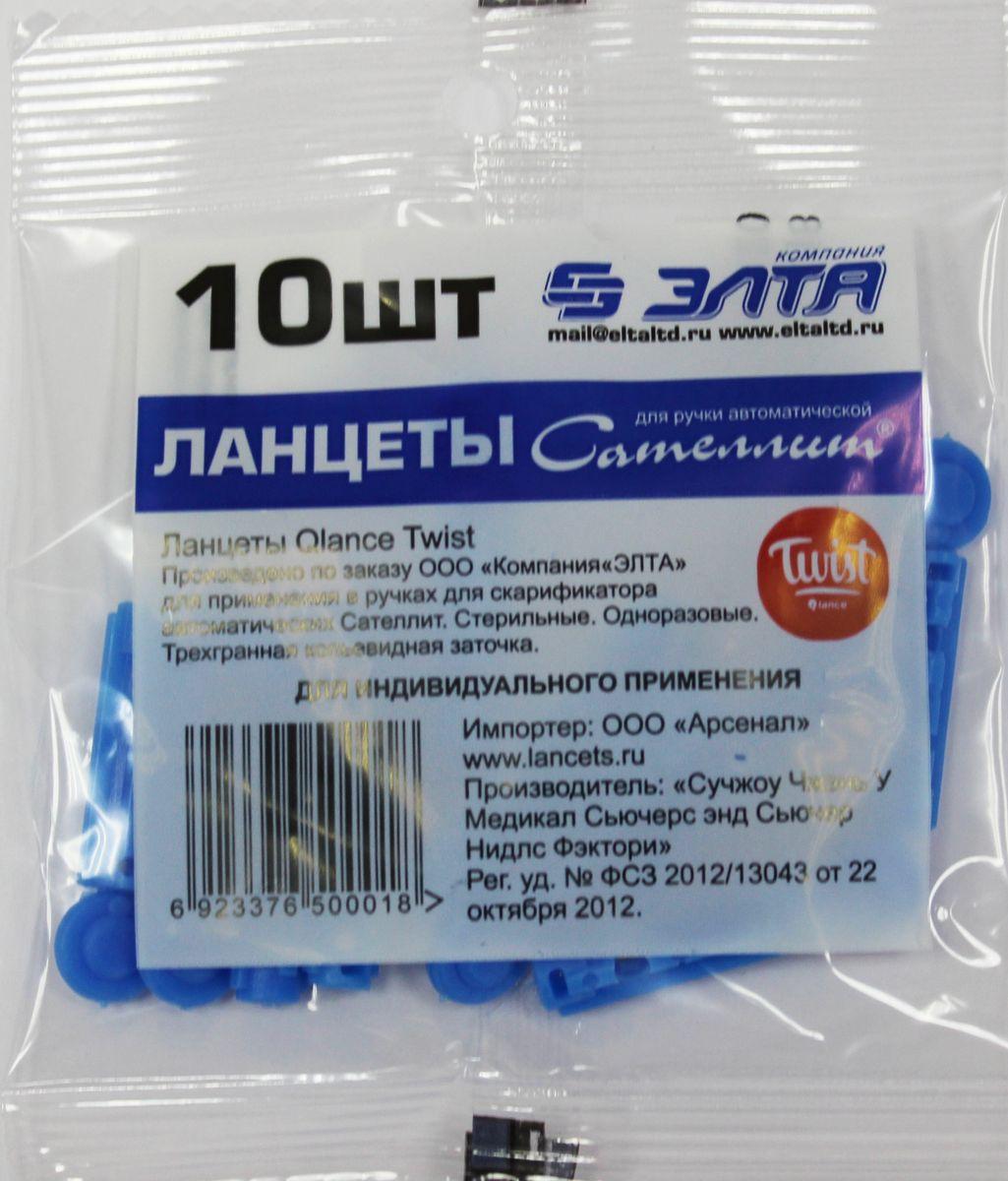 Ланцеты Сателлит Qlance Twist 28G, 10 шт3560Стерильные ланцеты (10 штук) для забора капли крови. Подходят к большинству ручек для прокалывания (автоматических прокалывателей). Сверхтонкое острие ланцета делает прокалывание менее болезненным. В целях безопасности ланцеты предназначены только для индивидуального пользования.
