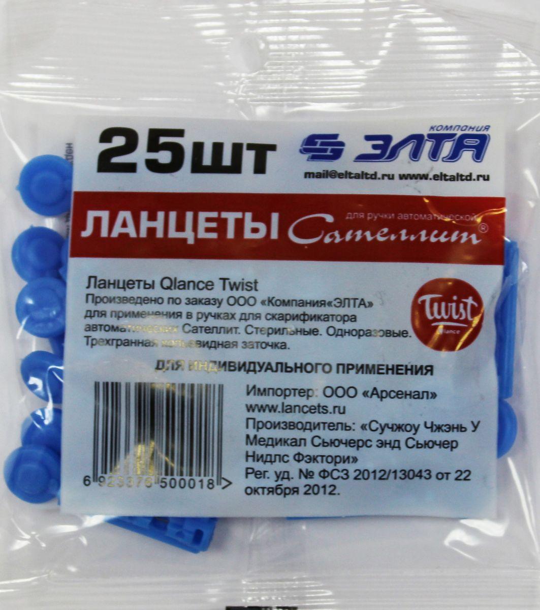 Ланцеты Сателлит Qlance Twist 28G, 25 шт3623Стерильные ланцеты (25 штук) для забора капли крови. Подходят к большинству ручек для прокалывания (автоматических прокалывателей). Сверхтонкое острие ланцета делает прокалывание менее болезненным. В целях безопасности ланцеты предназначены только для индивидуального пользования.