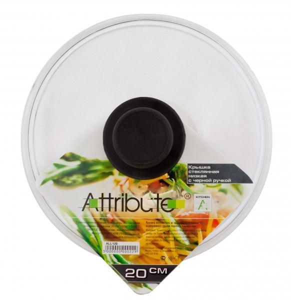 Крышка для посуды Attribute Низкая, цвет ручки: черный, 20 см. ALL120ALL120