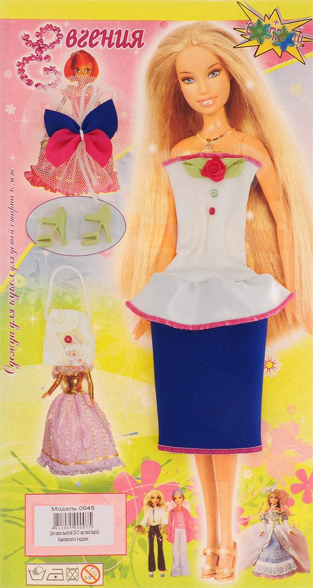Евгения-Брест Одежда для кукол цвет белый синий розовый 4 предмета 0045_белый, синий, розовый