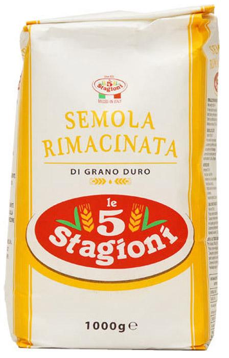5 Stagioni Semola Di Grano Duro мука из твердых сортов пшеницы, 1 кг8021274042014Мука мелкого помола изготовлена из отборных твердых сортов пшеницы, обладает отличными показателями эластичности, абсорбции и выдержки. Придает изделию красивый золотистый цвет, идеальна для изготовления пасты, хлеба, фокаччи и пиццы.