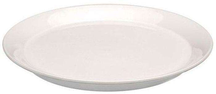 Тарелка BergHOFF Concavo, 16 см1693132
